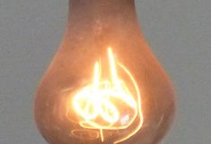 A photo of the Centennial Light Bulb in Livermore, California in 2016